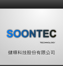 SOONTEC Technology